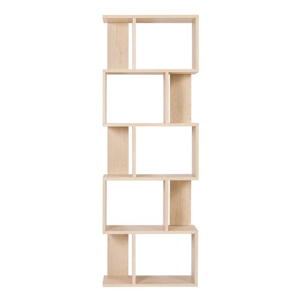 Mobili rebecca libreria scaffale 5 ripiani legno beige for Design stanza ufficio