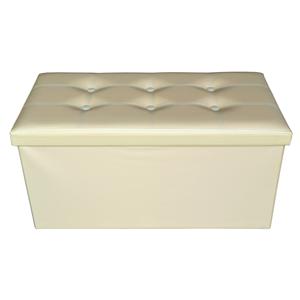Mobili rebecca puff sgabello baule beige design moderno for Arredamento in saldo